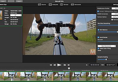 単体で動作するMac用手ブレ補正ソフト「Mercalli V1 Stand Alone for Mac」を試す | VIDEO SALON