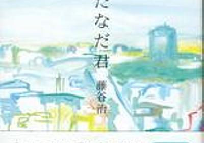 有名人の本の帯ブログ - livedoor Blog(ブログ)
