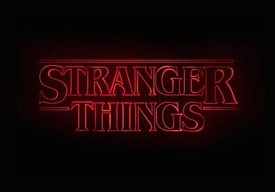 Netflixドラマ「ストレンジャー・シングス」シーズン1を観たので感想文 - ホビヲログ