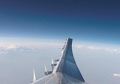 """ソフトバンクの空飛ぶ基地局、地上の端末に向け電波を""""狙い撃ち""""可能に - ケータイ Watch"""