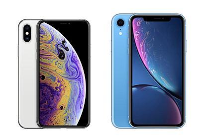 【徹底比較】「iPhone Xs」と「iPhone XR」のスペックを比べてみた 買うならどっち?   CoRRiENTE.top