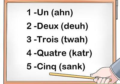 フランス語の独特な数の数え方。1から100まで覚えるコツを披露。 - Ayami and David