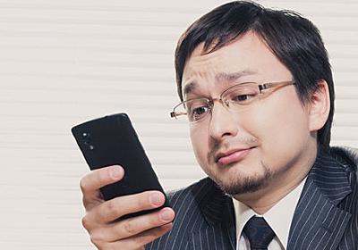 ウザい! Yahoo! からのおすすめ情報メールを一括で配信停止する方法 - PLUS1WORLD