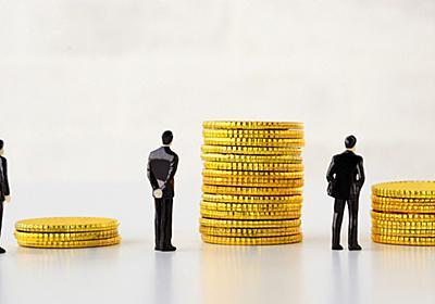 日本人の給料統計に映る「貧しくなった人」の真実   ワークスタイル
