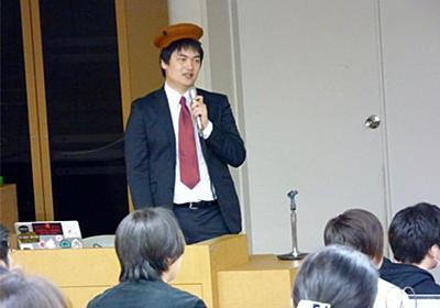 クマムシ博士の講演・イベントまとめ - クマムシ博士のむしブロ