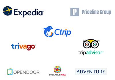 世界のオンライン旅行代理店と最近上場した日本の新興オンライン旅行代理店を比較して見えたものとは   Stockclip