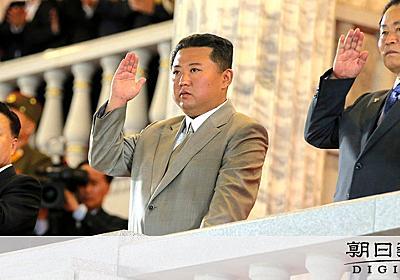 北朝鮮「新型巡航ミサイルの発射に成功」と報道 米韓への牽制狙いか:朝日新聞デジタル