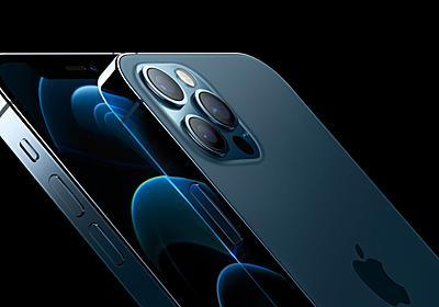 「iPhone 12 Proと12の違いはカメラ品質だけ、アップルは差別化に失敗」とアナリスト分析 - Engadget 日本版