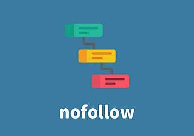 """外部リンクの""""nofollow""""は今のSEO対策に有効なのか?   マサオカブログ"""