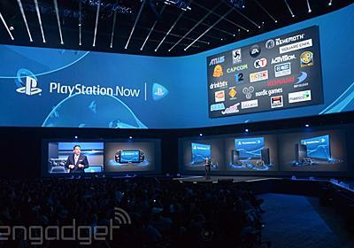 PlayStation Now国内テスター募集、要5Mbps以上の安定回線。PS3作品をPS4/PS Vitaにストリーミング - Engadget 日本版
