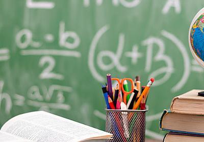 「世界一の教育」オランダの小学校は日本とはレベルが違った(倉田 直子) | 現代ビジネス | 講談社(1/3)