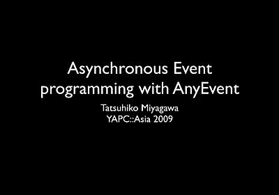 Asynchronous programming with AnyEvent
