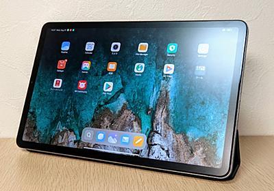 Xiaomi Pad 5 Proレビュー。4万円台でS870や8基スピーカー搭載の高コスパタブレット - AndroPlus