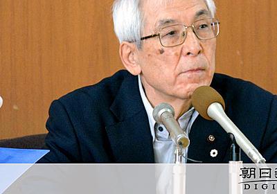 パートナー認証制度で春日部市議「差別は存在しない」:朝日新聞デジタル