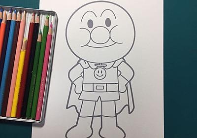 【大人の塗り絵】アンパンマンの塗り絵を色鉛筆で塗ってみるよ → アンパンマンが凄い質感にwww(※画像あり)
