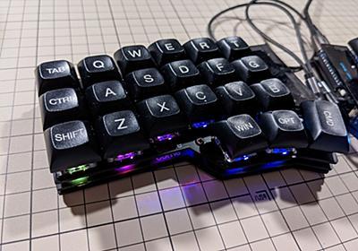 自作キーボードにはまっている話を2万字で説明します #自作キーボード - YAMAGUCHI::weblog