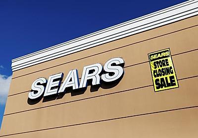 米老舗小売シアーズが破産法第11条申請、ネット通販の波にのまれる   ロイター