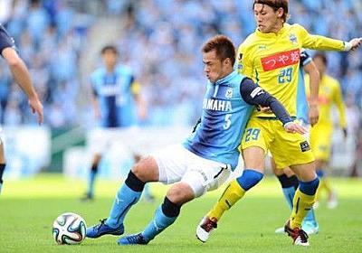 FC東京、ジュビロ磐田からDF駒野友一と湘南ベルマーレからGK秋元陽太をそれぞれ完全移籍で獲得と発表 : ドメサカブログ