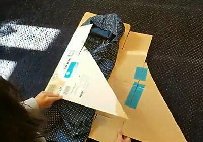 """小学生の工作でAmazonの箱が実用品に変身 手作り感あふれる""""洋服たたみ器""""がかわいいし便利そう - ねとらぼ"""