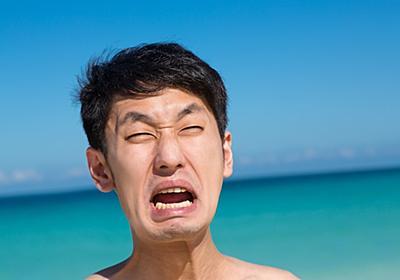 【激怒】オマエら、映画ガチ勢がネタバレ防止のためにどれほど命削ってるか知らんだろ?【ブチギレ案件】 - 世界一TikTokを愛する男のブログ