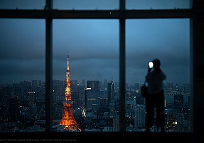 Nikon(ニコン) NIKKOR Z 58mm f/0.95 S Noct 実写レビュー   フォトヨドバシ