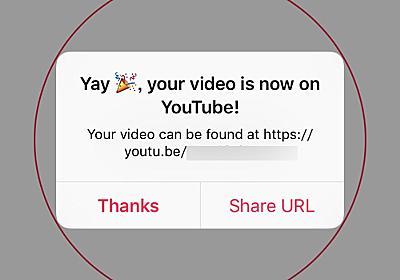YouTubeへの投稿が簡単!DropboxやGoogleドライブからもビデオを選択できる「YouUpload」 - isuta[イスタ] - おしゃれ、かわいい、しあわせ -
