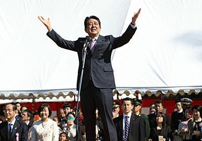 安倍前首相の公選法違反「不起訴は不当」 「桜」前夜祭で検察審   毎日新聞