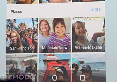 Google Photosはフォトストレージサービスの覇権を狙えるかも #io15 #io15jp | ギズモード・ジャパン