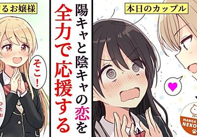 YouTube百合漫画「琴崎さんがみてる」小説化に伴い主人公が女性から男性へと変更。原案者にその理由を聞いてみた – 百合ナビ