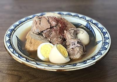 軟骨ソーキの煮つけ&琉球モヒート - らしくないblog