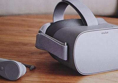 VR作成ツール「InstaVR」、PC不要の「Oculus Go」に対応 - CNET Japan
