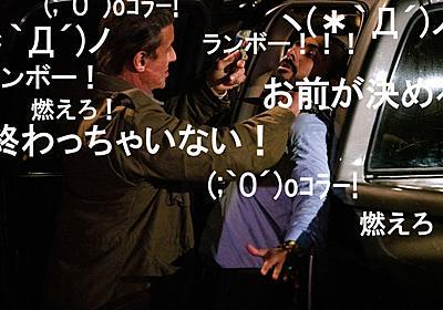 「叫ばない応援上映」TOHOシネマズ池袋で9月開催 スマホで送った言葉が弾幕に - ねとらぼ
