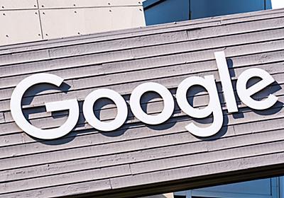 グーグルのリアル店舗が誕生か?:日経ビジネスオンライン