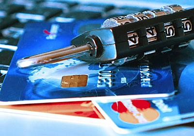 基本無料のゲームアプリが盗難クレジットカードの資金洗浄に利用されていたと報告される - GIGAZINE