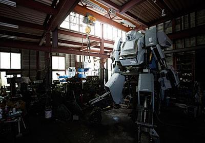 人が乗って操縦できる巨大ロボット「クラタス」、完成目前の勇姿を公開!|WIRED.jp