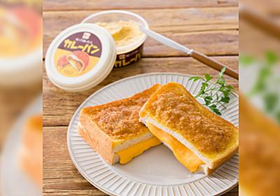 KALDIの新商品『ぬって焼いたらカレーパン』が気になりすぎる「揚げずに焼くのか」「これを塗って焼くとカレー味ではなくカレーパン味になる」 - Togetter