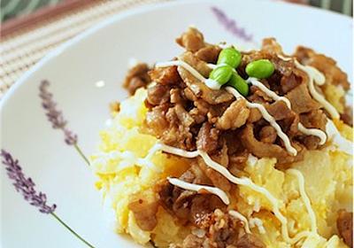 おかずになる!焼肉乗せポテトサラダのレシピ - ひろさんきっちん♪〜薄味でも満足の魔法レシピ〜