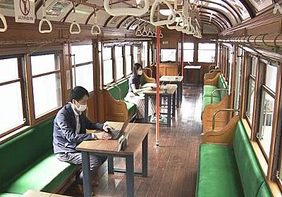 休館中の博物館の電車や小型機内でテレワークを 川崎 | 新型コロナウイルス | NHKニュース