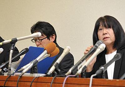 神戸市立小教諭いじめ「連帯責任」 小中高校長ら320人ボーナス増額見送り - 毎日新聞