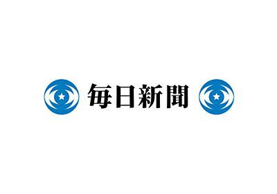 大阪府警:ホームセンター全焼、ボタン電池から出火か - 毎日新聞