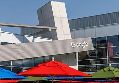 グーグル、読み込みが遅いサイトの検索順位をモバイルでも引き下げへ - CNET Japan