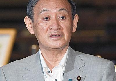 菅首相 感染急拡大 五輪開催の影響を否定「そこはない」:東京新聞 TOKYO Web