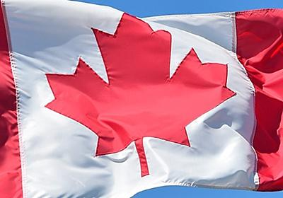 CNN.co.jp : 米国からカナダへの亡命申請、6倍強に トランプ政権で不安増大