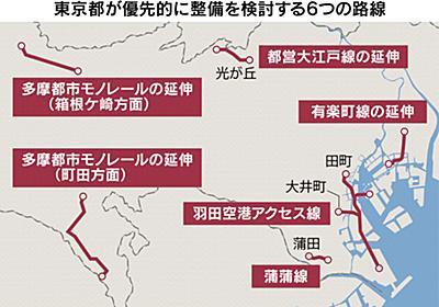 築地と豊洲が動かす鉄道「新線」構想  :日本経済新聞