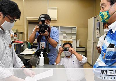 河村市長、知事辞職勧告を請願 「今やる事か」批判続出:朝日新聞デジタル