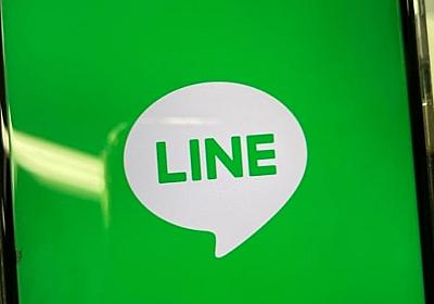 LINE「個人情報」問題で考える「無料サービス」の対価と安全性 データの安全確保への課題は? - 弁護士ドットコム