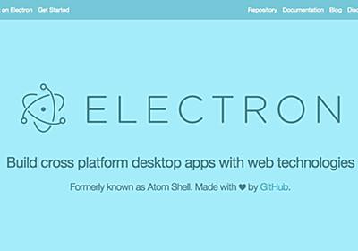 Electronを使ってJavaScriptでデスクトップアプリを作る – KRAY Inc.