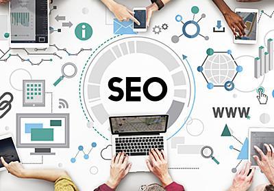 ロングテールSEOで検索アクセスを倍増させるための基礎知識と具体策