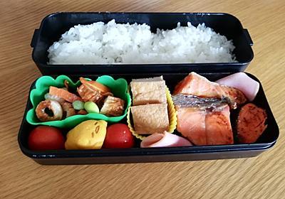 「弁当作りがつらい」。仕事断り、夕ご飯は手抜きに。なぜコンビニ弁当ではいけない   BUSINESS INSIDER JAPAN