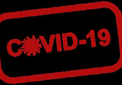 新型コロナウイルス感染症に関する情報